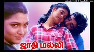 Kamban Engu Song Lyrics