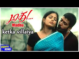 Ketka Villaiya Song Lyrics