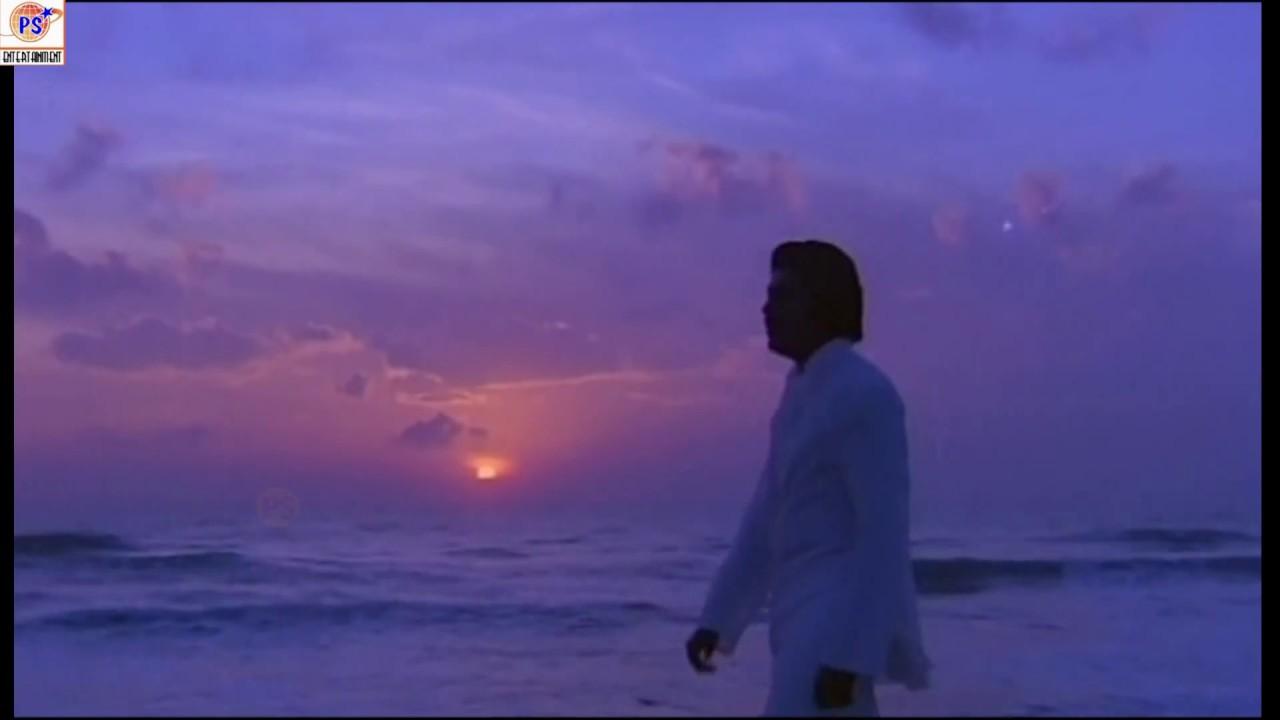 Moongililae Paatisaikum Song Lyrics