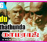 Naadu Paarthathunda