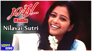 Nilavai Sutri Song Lyrics