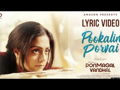 Pookalin Porvai Song Lyrics
