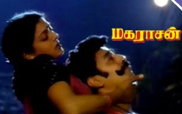 Rakoozhi Koovum Song Lyrics