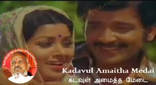 Thanjavur Singari Song Lyrics