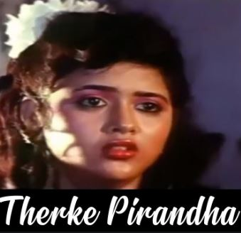 Therke Pirandha Song Lyrics