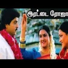 Unnai Vidamaaten Song Lyrics