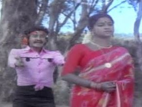 Vecha Paarvai Song Lyrics