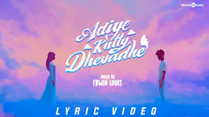 Adiye Kutty Dhevadhe Song Lyrics