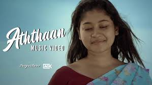 Aththaan Song Lyrics