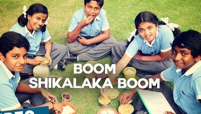 Boom Shikalaka Boom Song Lyrics