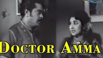 Doctor Amma