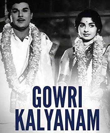 Gowri Kalyanam