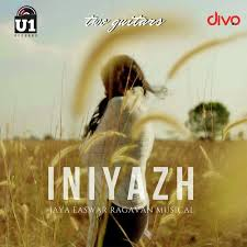 Iniyazh Song Lyrics