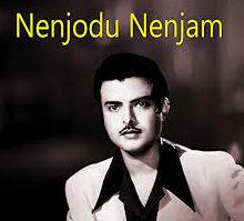 Thirunaal Indru Pol Endrum Song Lyrics