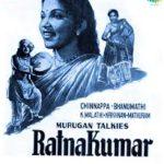 Rathna Kumar