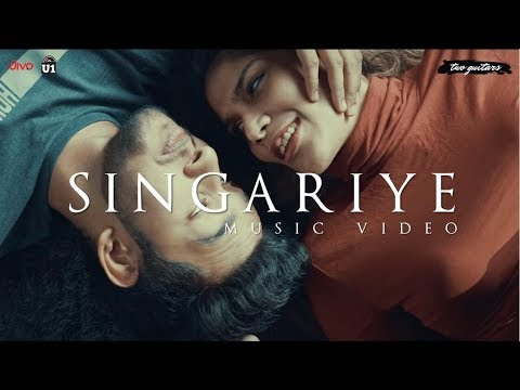 Singariye Song Lyrics