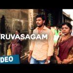 Thiruvasagam Song