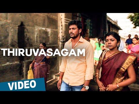 Thiruvasagam Song Lyrics