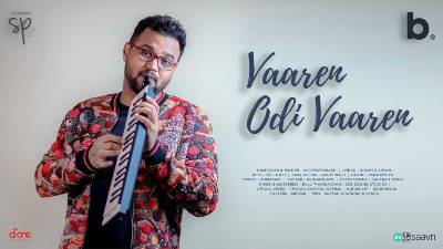 Vaaren Odi Vaaren Song Lyrics
