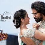 thumbi thullal song lyrics image from cobra tamil film starring chiyan vikkram and a r rahman music