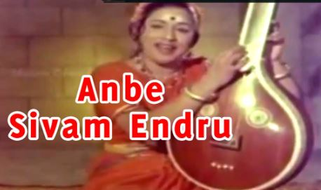 Anbe Sivam Endru Song Lyrics
