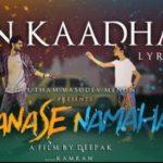 En Kaadhal Song
