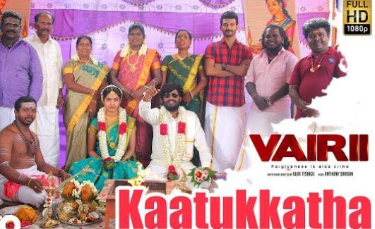 Kaatukkatha Song Lyrics