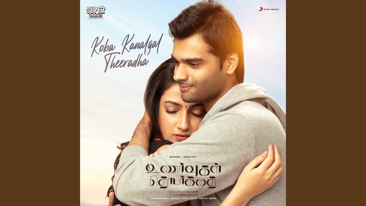 Koba Kanalgal Theeradha Song Lyrics