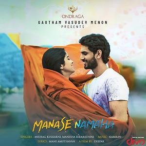 Manase Namaha