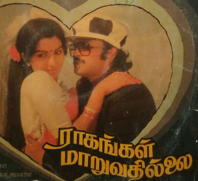 Naalellaam Nalla Naalu Song Lyrics