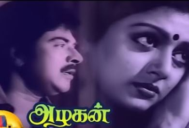 Nenjamadi Nenjam Song Lyrics