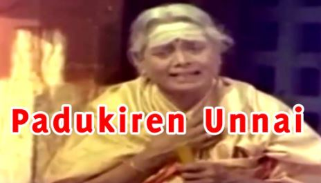 Paadugindren Unnai Song Lyrics