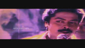 Paatukulle Pattu Song Lyrics