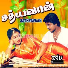 Sathyavan