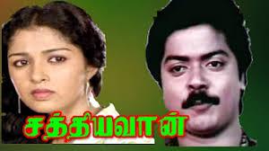 Yappavum Naanthaanda Song Lyrics