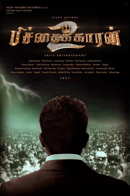 pichakkaran 2 tamil film first look image