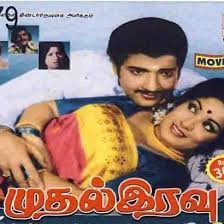 Aalaana Aalillaiyo Song Lyrics