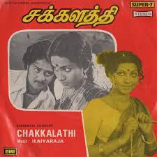 Chakkalathi