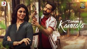 Corona Kannala Song Lyrics
