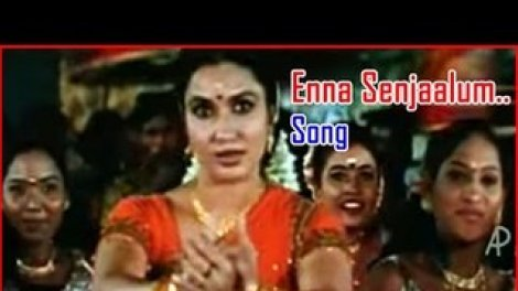 Enna Senjaalum Song Lyrics