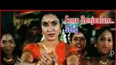 Enna Senjaalum Song Lyrics