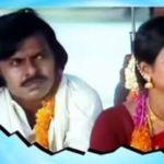 Kalyanam Paaru Appavoda