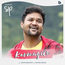 Karmugile Song Lyrics