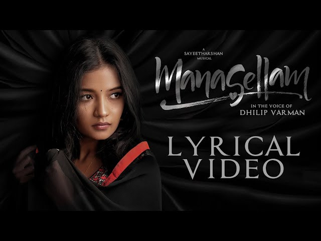 Manasellam Song Lyrics – Dhilip Varman