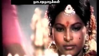 Nenjukkulla Aasa Vandha Song Lyrics