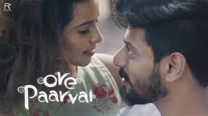 Ore Paarvai Song Lyrics