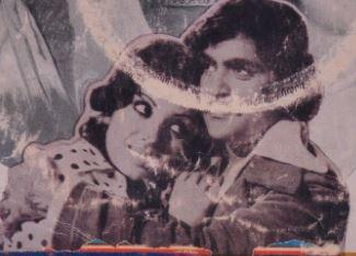 Paar Aadai Maraithaalum Song Lyrics