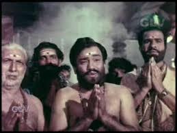 Sabari Malaiyil Vanna Chandrodhayam Song Lyrics