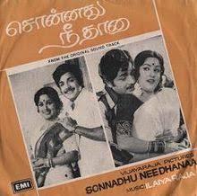 Sonnadhu Nee Thanaa