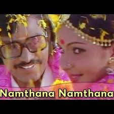 Thamthananam Thana Song Lyrics